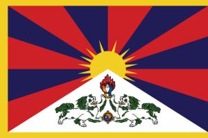 Út 10.3.2020 Světýlko nejen pro Tibet